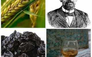 Виски «Чехов»