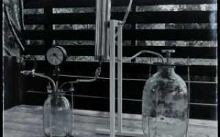 Комплект оборудования для вакуумной дистилляции